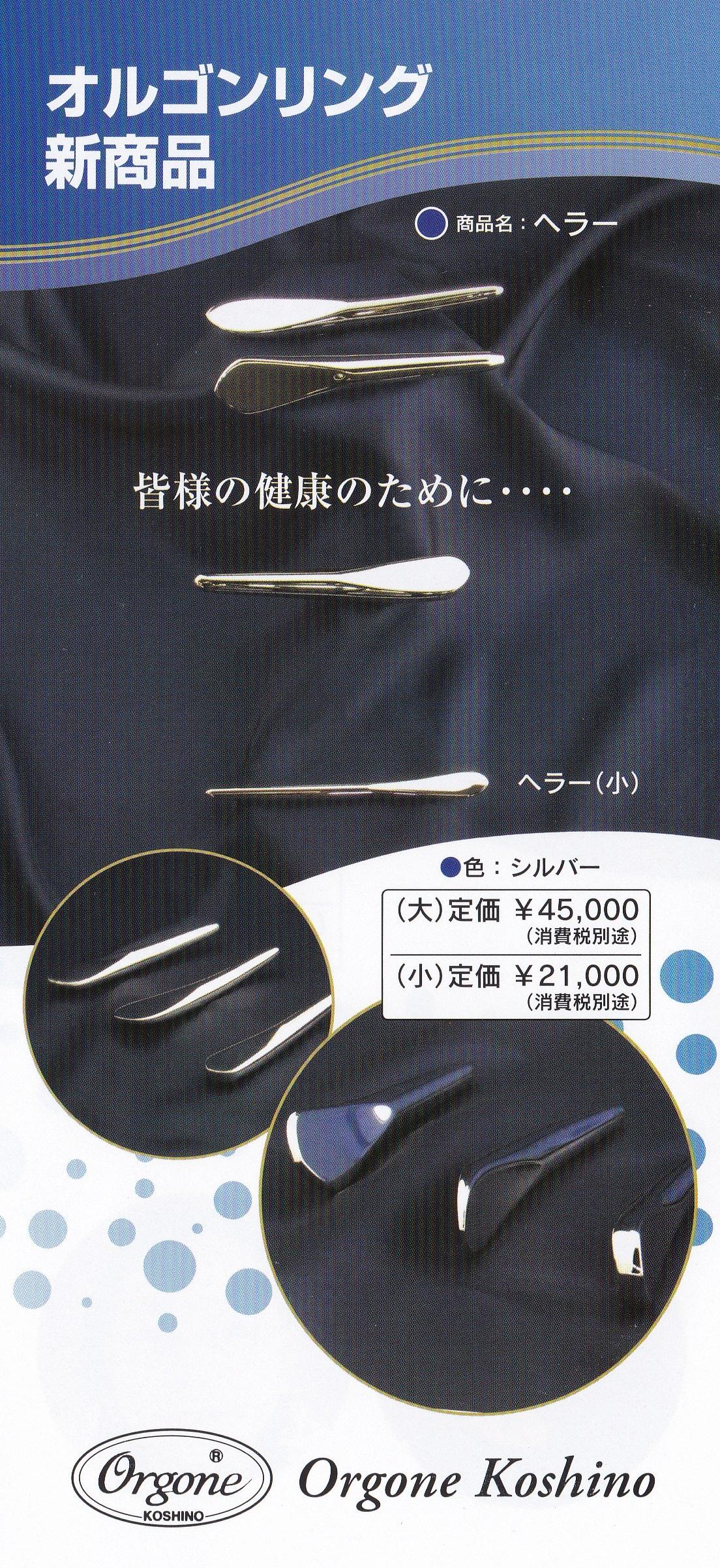orugon-006