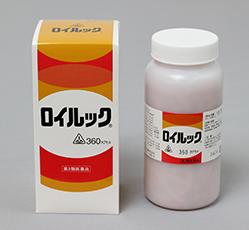 honomi-011