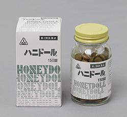 honomi-016