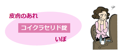 koikura-03