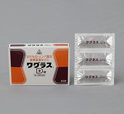 wagurasu-02