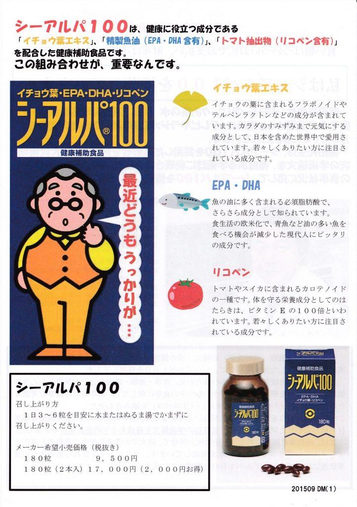 nitisui-05--002