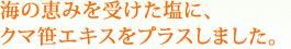 daiwa-01-001