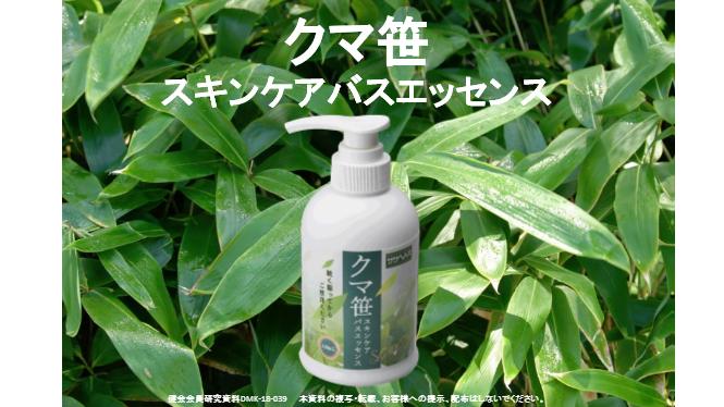 daiwa-04