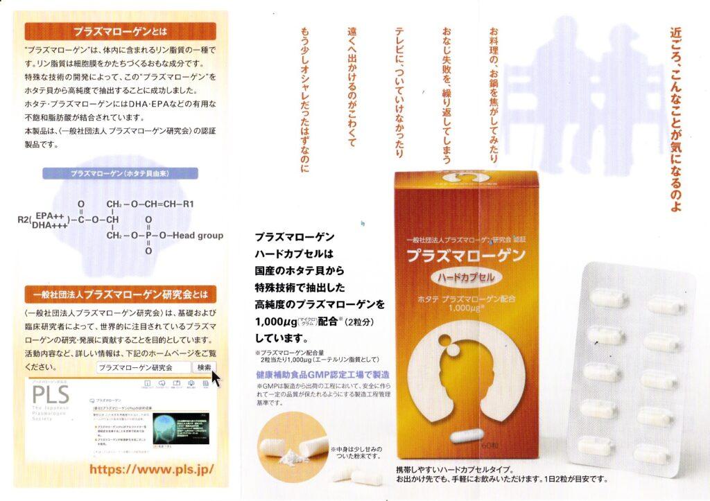 JHC-01-001